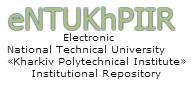 URI (Унифицированный идентификатор ресурса)
