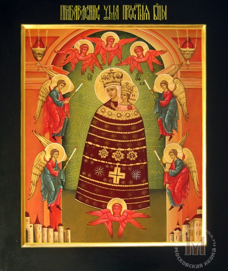 Икона 1. Божья Матерь «Прибавление ума»