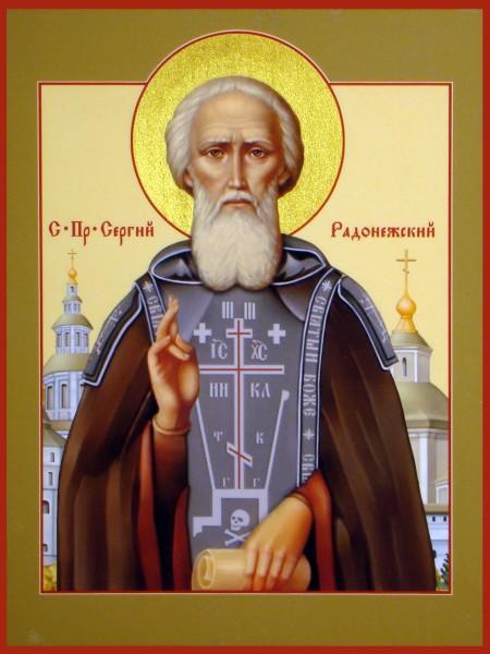 Икона 2. Святой преподобный Сергий Радонежский