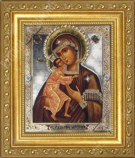 Икона 5. Божья Матерь «Феодоровская»