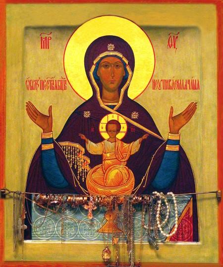 Икона 10. Божья Матерь «Неупиваемая чаша»