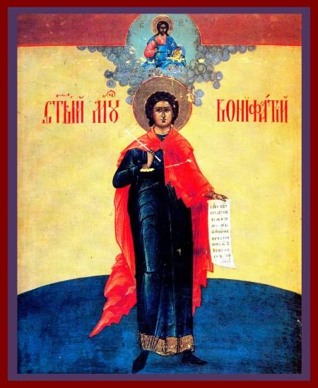 Икона 13. Святой мученик Вонифатий