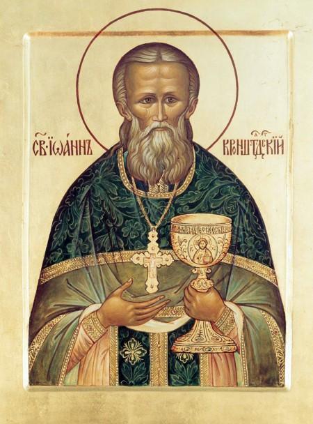 Икона 14. Святой праведник Иоанн Кронштадтский