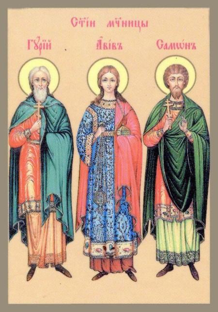 Икона 15. Святые мученики и исповедники Гурий, Самон и Авив