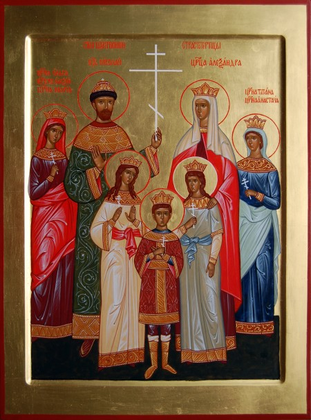 Икона 16. Святые царственные страстотерпцы