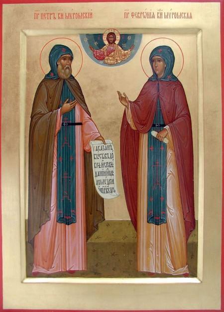 Икона 17. Святые благоверные князь Петр и княгиня Феврония