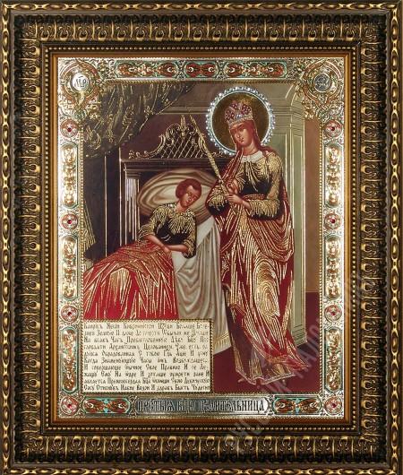 Икона 20. Божья Матерь «Целительница»