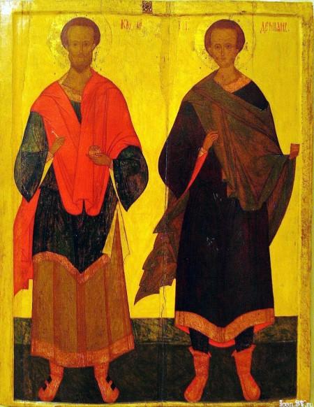 Икона 22. Бессребреники и чудотворцы Косьма и Дамиан