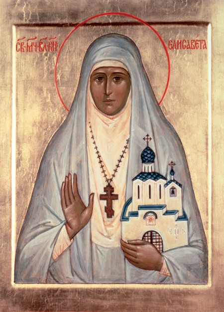 Икона 23. Преподобномученица великая княгиня Елисавета
