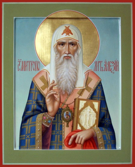 Икона 25. Святитель Алексий
