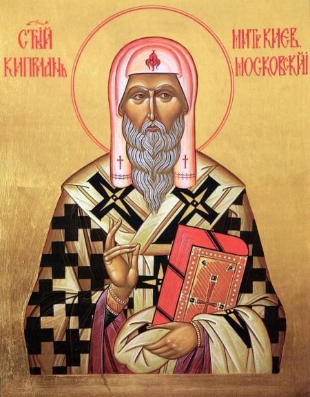 Икона 26. Митрополит Московский