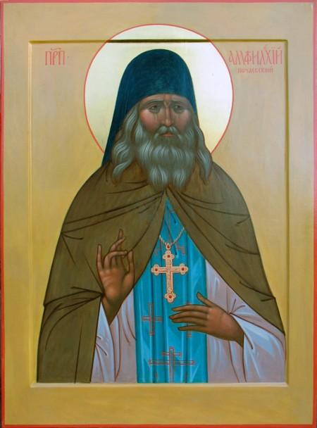 Икона 28. Святой преподобный Амфилохий Почаевский