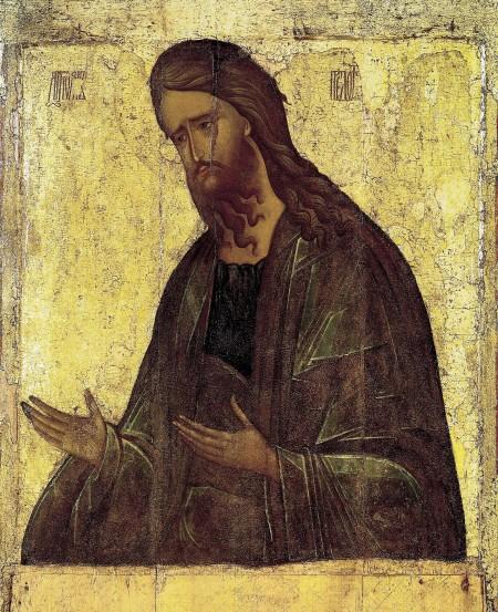 Икона 30. Святой Предтече и Креститель Господа Иоанн