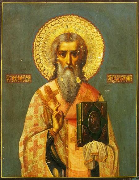 Икона 33. Святой священномученик Антип