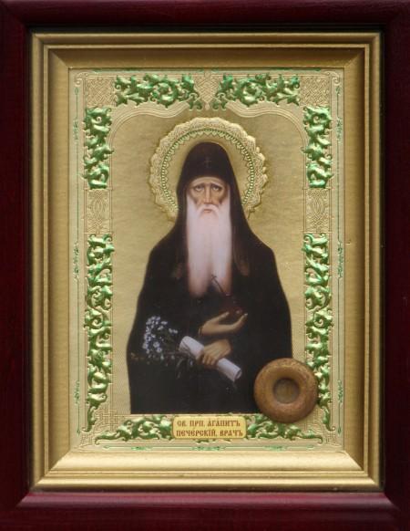 Икона 35. Святой преподобный Агапит Печерский